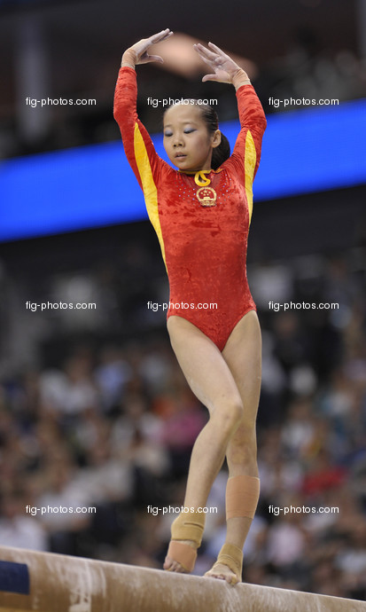 Worlds London 2009: DENG Linlin/CHN