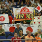 Olympic Games London 2012: fans from JPN with flags