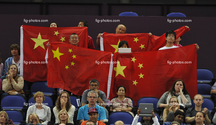 Olympic Games London 2012: fans CHN with flags