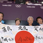 Olympic Games London 2012: TAKIZAWA Koji + wife with flag