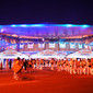 ART WCh Nanning/CHN 2014: illuminated hall from outside