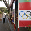 2016 Olympic Games Test Event: sightseeing, Olympic Rings