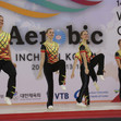 Aerobic WCh 2016 Incheon/KOR: AER dance, GER
