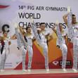 Aerobic WCh 2016 Incheon/KOR: AER dance, MEX