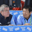 Youth Olympic Games Buenos Aires/ARG 2018: BACH Thomas + WATANABE Mori