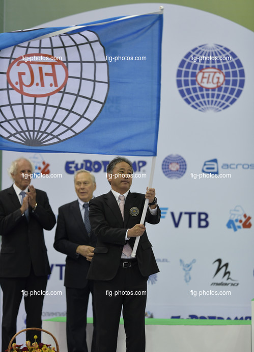 TRA WCh St. Petersburg/RUS 2018: FIG flag for WCh  2019