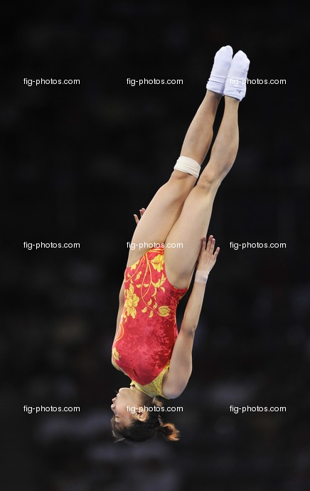Olympic Games 2008: HE Wenna/CHN