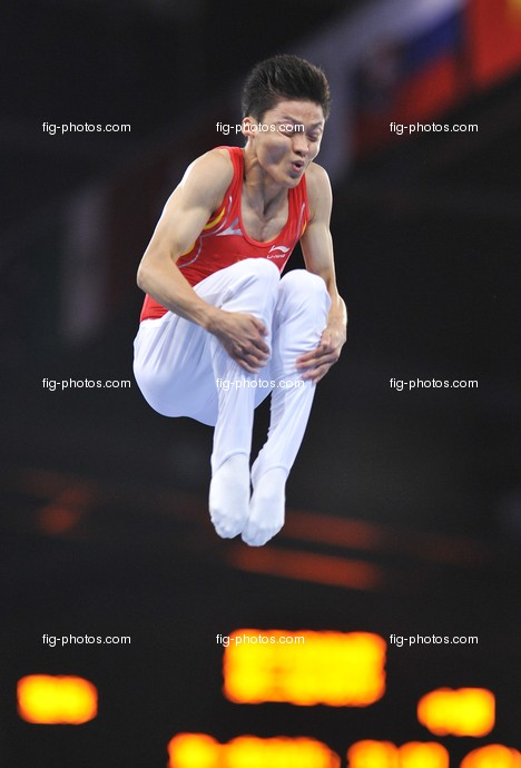 Olympic Games 2008:  DONG Dong/CHN